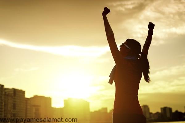 چند روش برای افزایش انرژی بدن