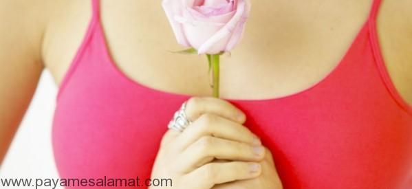 درد پستان در دوران بارداری
