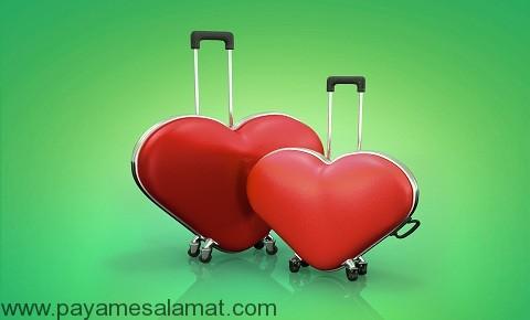 آیا سفر با مشکل قلبی مجاز است؟