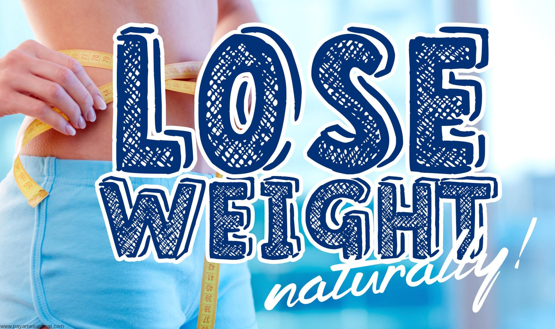 اگر تصمیم گرفته اید به هر قیمتی لاغر شوید، دچار اشتباه بزرگی شده اید !