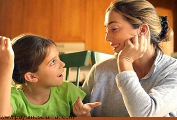 پاسخ به سوالات جنسی کودکان
