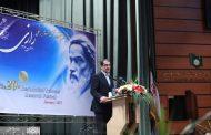 بیستمین جشنواره تحقیقاتی علوم پزشکی رازی