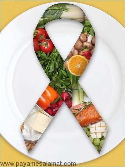 راهنمای تغذیه برای افراد مبتلا به سرطان