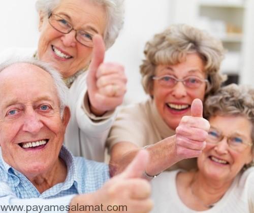 پیری سالم را با رعایت این نکات تجربه کنید