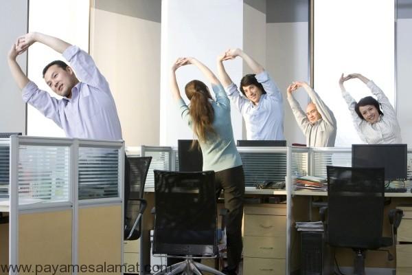 مزایای فعالیت بدنی در محیط کار