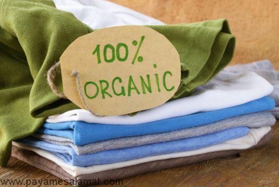 لباس ارگانیک و تاثیر آن بر سلامتی
