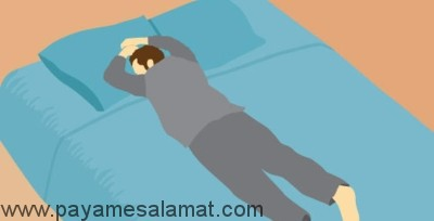 بهترین و بدترین حالت های خواب برای سلامتی شما