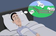 یک دستورالعمل ساده برای یک خواب راحت