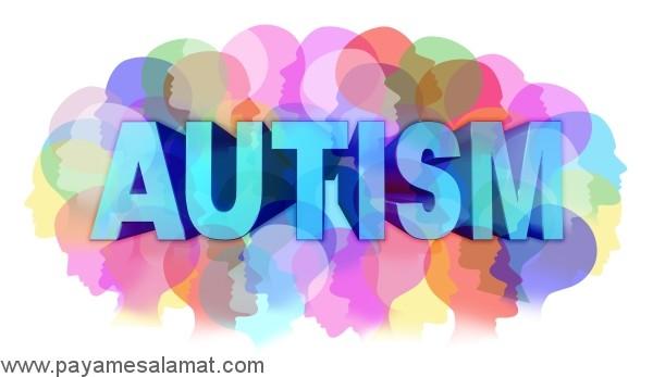 اختلال طیف اوتیسم (ASD)