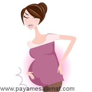 علل کمر درد در دوران بارداری