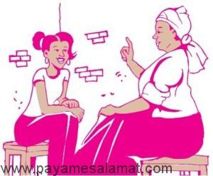 چرا و چگونه باید در مورد پریود در دختران با آن ها صحبت کنیم؟