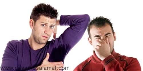 چرایی و درمان های بوی بد بدن