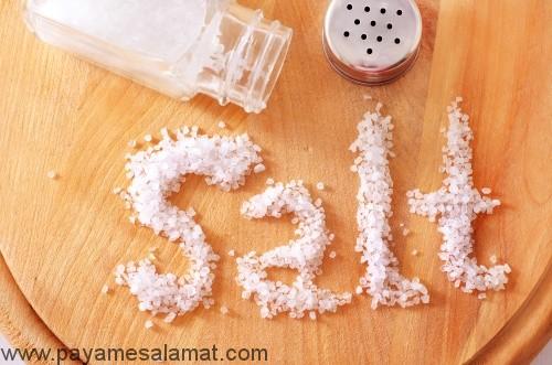 درباره نمک، سدیم و پتاسیم