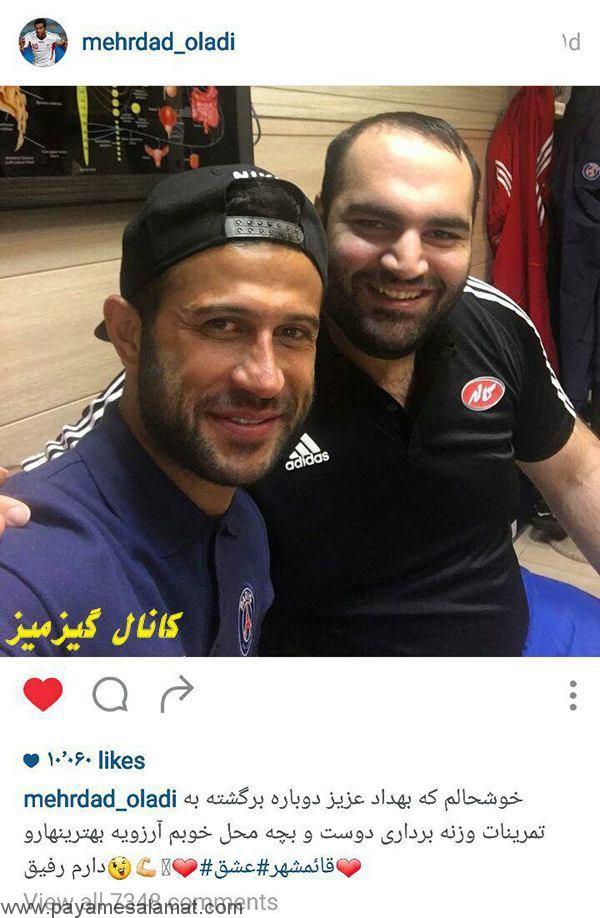 آخرین تصویر منتشر شده رد صفحه مرحوم مهرداد اولادی