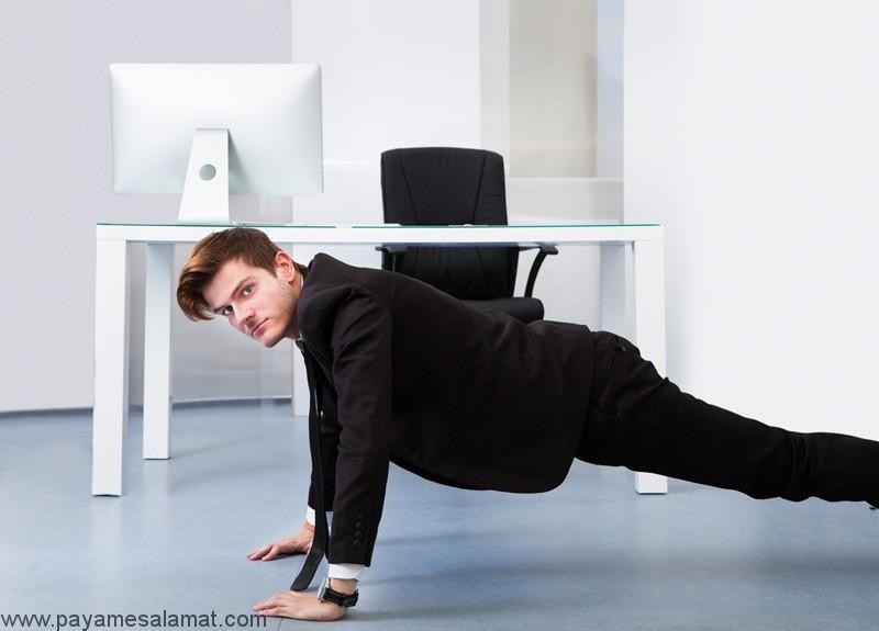 حرکات ورزشی برای محل کار