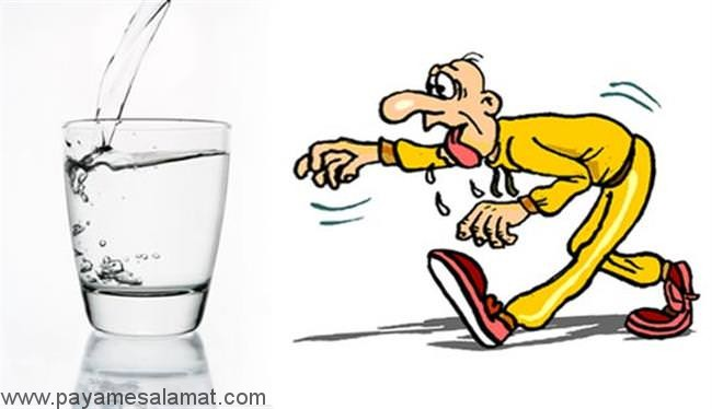 علت کم شدن آب بدن و علائم و درمان های موثر آن