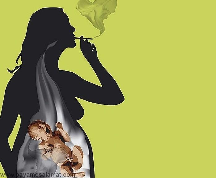 مصرف دخانیات در دوران بارداری و روش های ترک آن