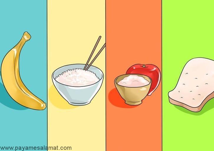 چه غذاهایی برای اسهال و استفراغ خوب است