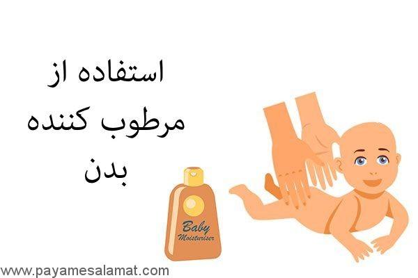 استفاده از مرطوب کننده بدن