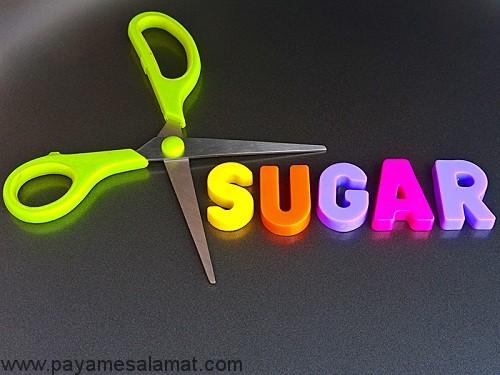 6 تغییری که با قطع مصرف شکر در بدن رخ می دهد