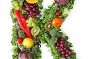 مواد غذایی سرشاز از ویتامین K2 و تاثیر آن بر سلامت بدن