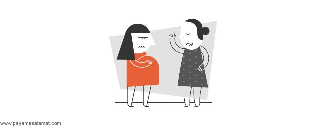 21 موردی که هرگز نباید به یک خانم باردار بگویید