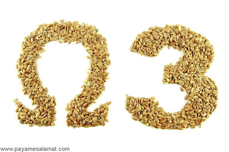 ۹ دلیل مهم برای مصرف بیشتر اسیدهای چرب امگا ۳