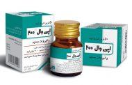 معرفی داروی والپروات سدیم Valproate Sodium با نام تجاری اپی وال