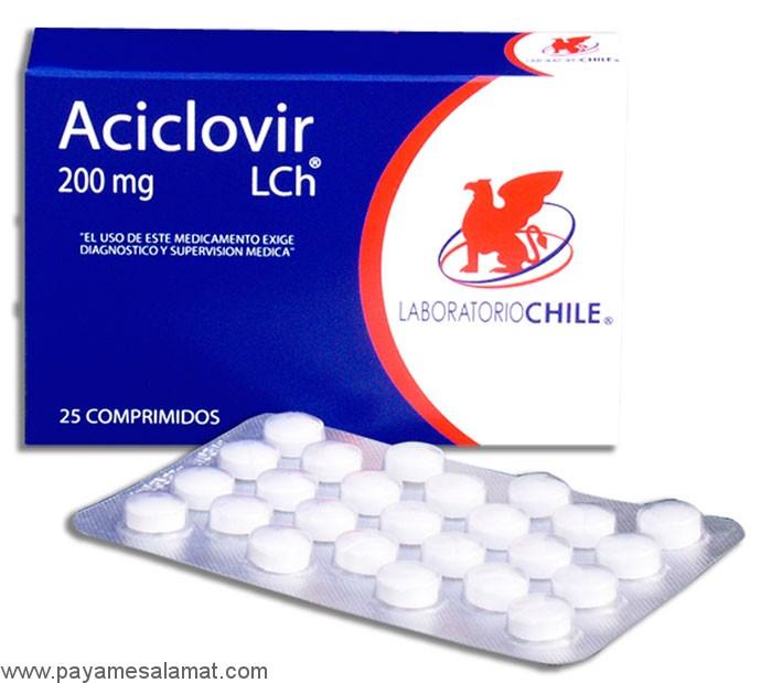 معرفی داروی آسیکلوویر Aciclovir با نام تجاری زوویراکس
