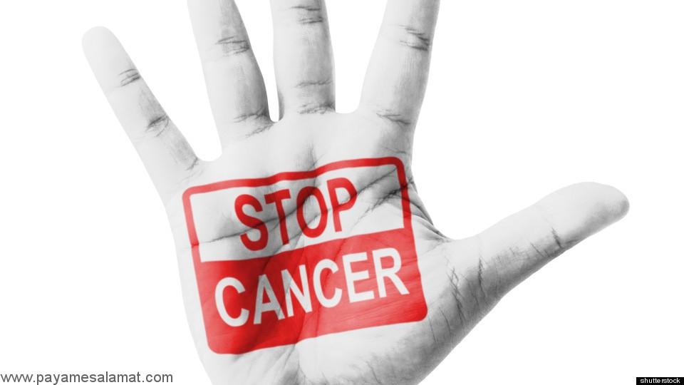 ۷ نکته برای کاهش خطر ابتلا و پیشگیری از سرطان