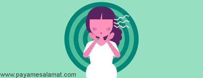 علائم عجیب بارداری که تا به حال از آن ها چیزی نشنیده اید
