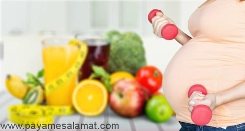 10 گام برای رسیدن به یک بارداری سالم