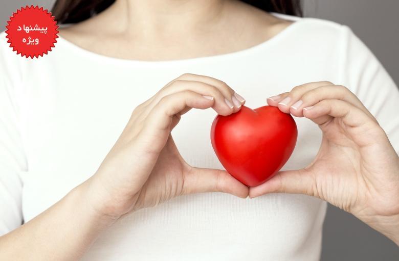 راهنمای کامل بیماری عروق کرونر قلب (CHD)
