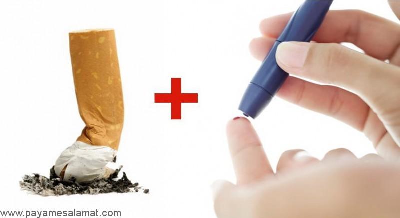 ارتباط سیگار کشیدن و دیابت و عوارض ناشی از این دو عامل بر روی بدن