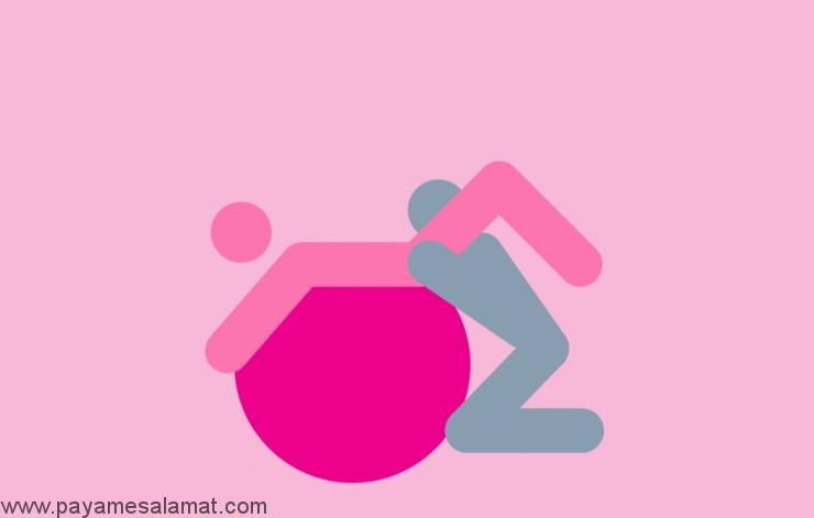 ۵ پوزیشن رابطه جنسی به کمک توپ پیلاتس