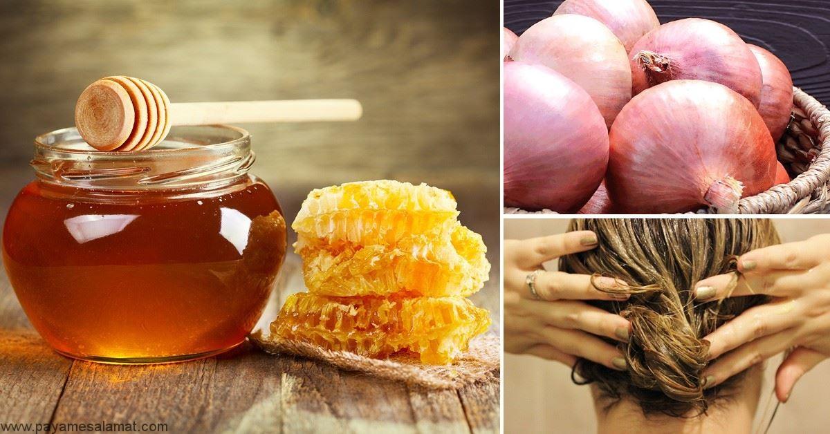 روش تهیه ماسک مو آب پیاز و عسل برای درمان ریزش مو
