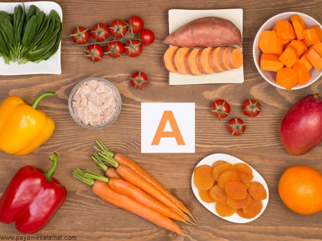 ویتامین A ؛ مزایا، منابع و عوارض جانبی مصرف بیش از حد آن