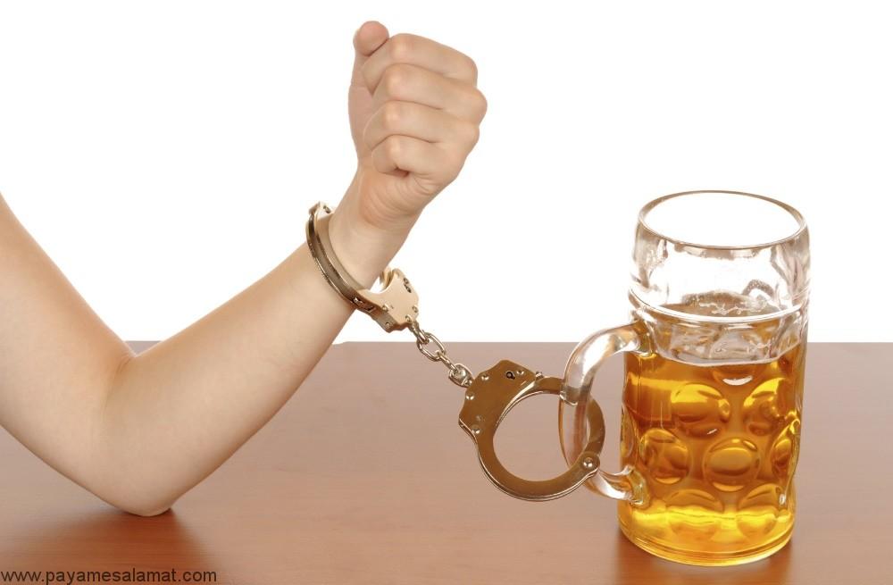 درمان اعتیاد به الکل به روش های طبیعی و سنتی