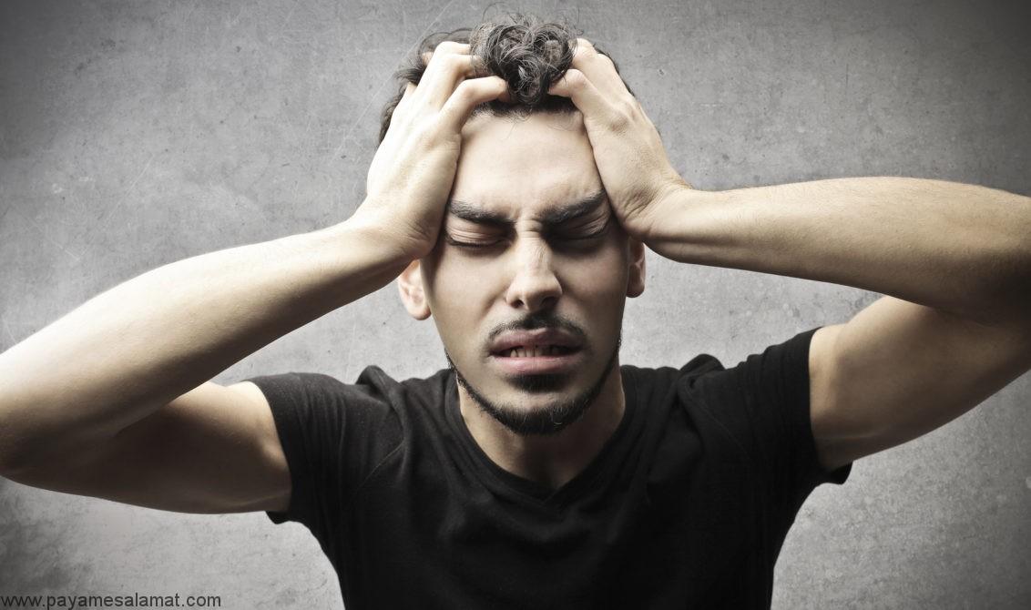 روش های درمان ساده سردرد