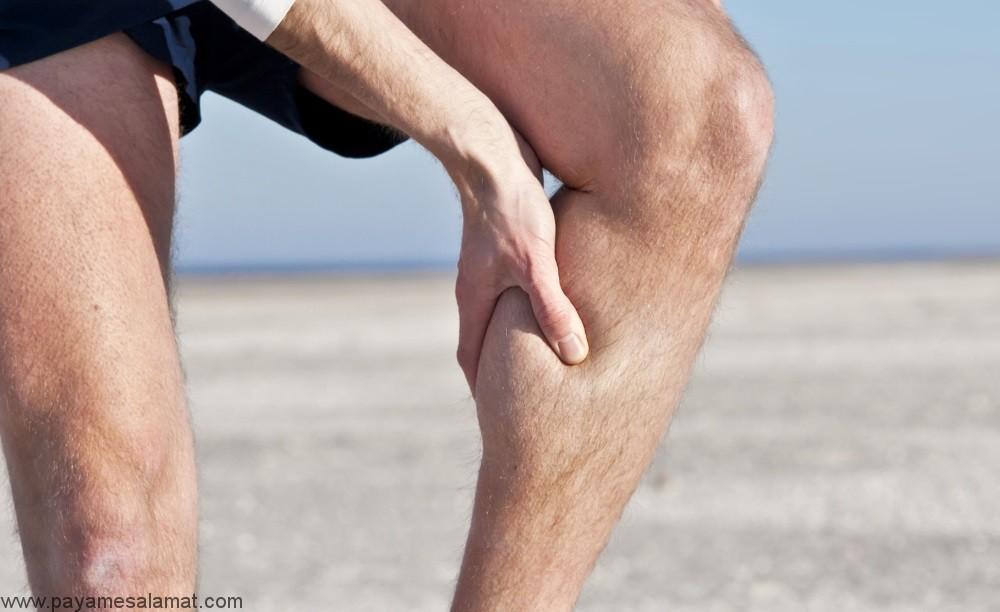 گرفتگی عضلات پا ؛ انواع، علائم، علل، عوامل خطر، پیشگیری و روش های درمان