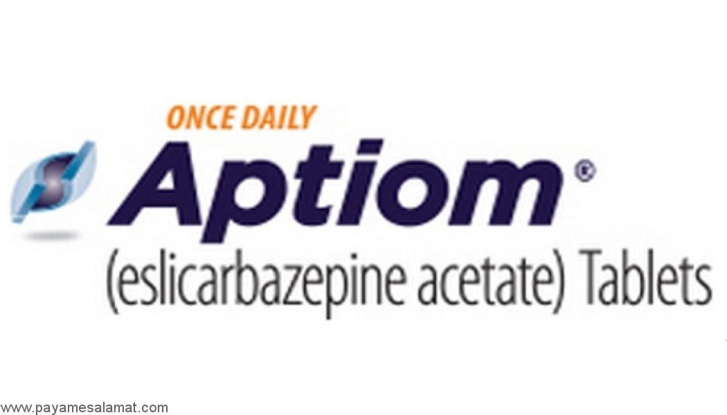 داروی اپتیوم