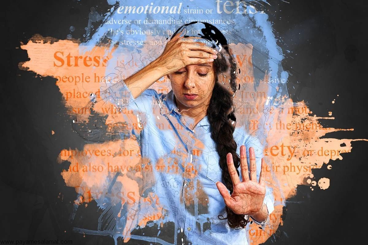گرگرفتگی ناشی از استرس و علت رخ دادن آن