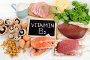 ویتامین B2 یا همان ریبوفلاوین ؛ مزایا، منابع و علائم کمبود این ویتامین در بدن
