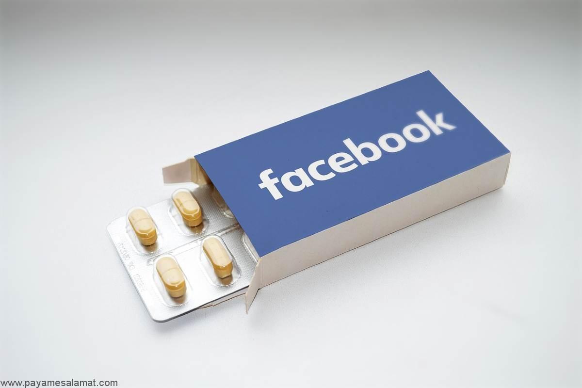 تاثیر اعتیاد به اینترنت بر سلامتی