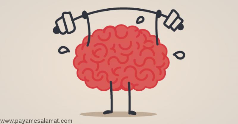 چرا بدن نیاز به ورزش مغز دارد ؟