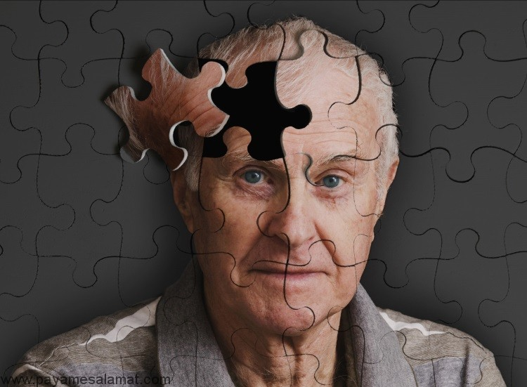 مشکلاتی که آلزایمر ایجاد می کند