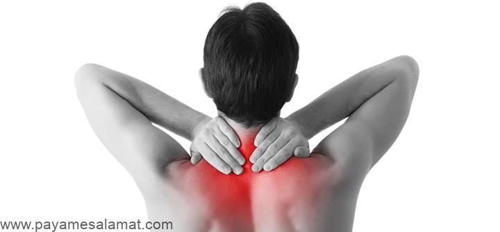 روش های درمان درد عضلانی
