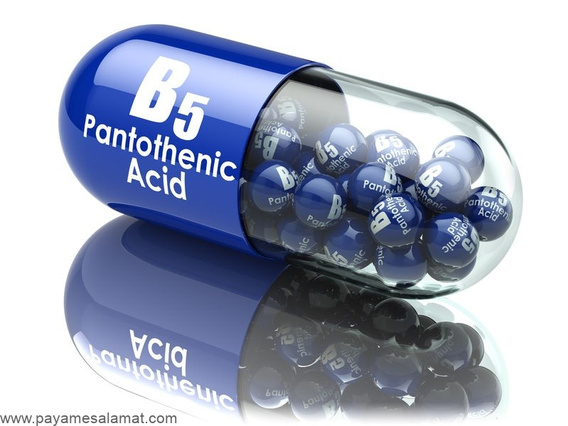 ویتامین های مفید برای درمان یبوست