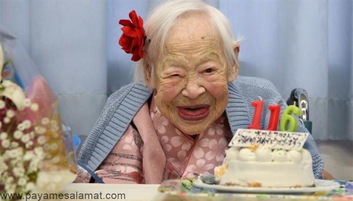 عادت هایی که موجب عمر طولانی تر شما می شوند