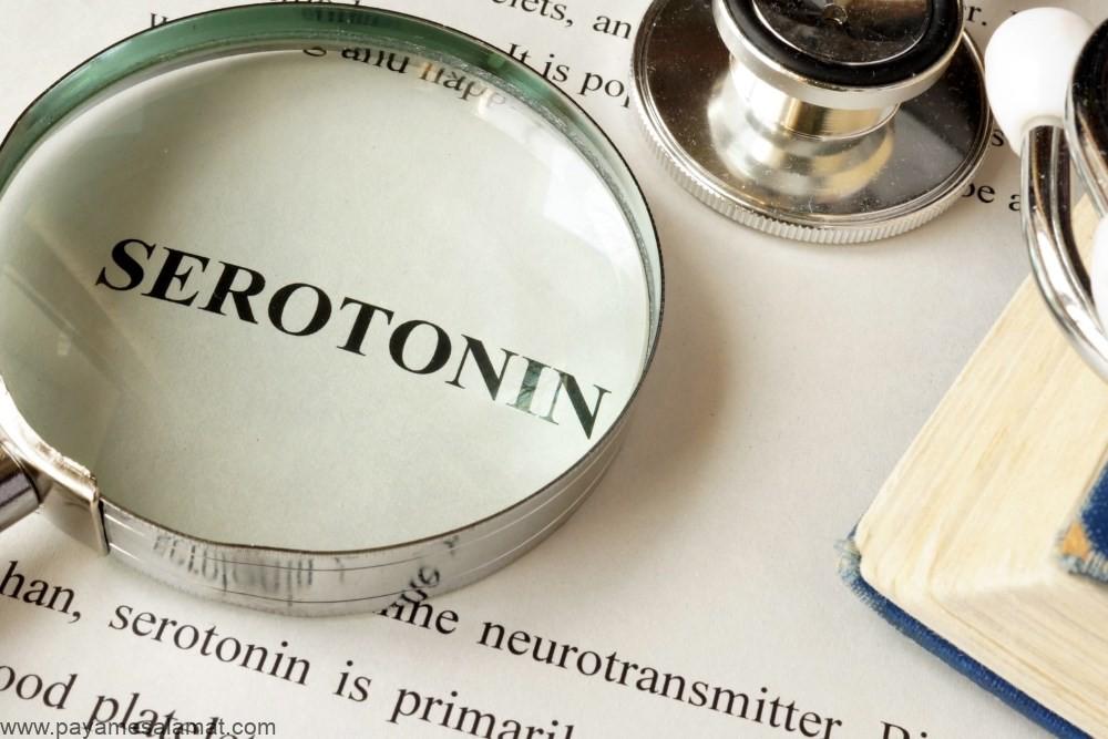 کمبود سروتونین ؛ نشانه ها، علل، روش های تشخیص و روش های درمان